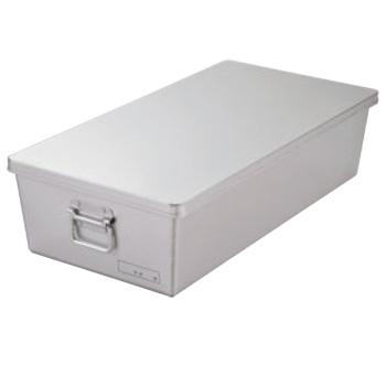 アルマイト 浅型 パン箱 60人用(蓋付)260【給食】【食缶】