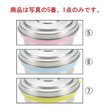 ステンマイルドボックスミニ ピンク SMB-MIN【食缶】【バット】