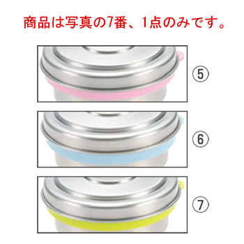 ステンマイルドボックスミニ グリーン SMB-MIN【食缶】【バット】