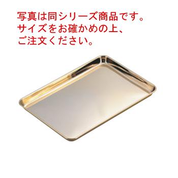 18-0 ケーキバット(金メッキ付)22インチ【バット】【角バット】
