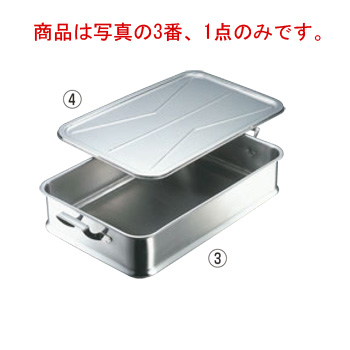 IKD 抗菌ステンレス 手付 給食バット 24インチ【バット】【角バット】【番重】