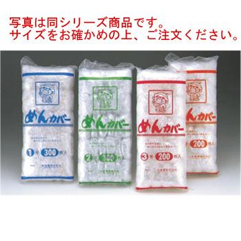 めんカバー 1号 ごはん丼用 (6000枚入)