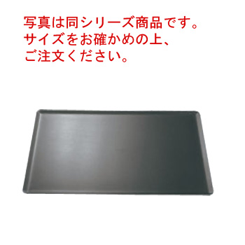 デバイヤー アルミノンスティック ベーキングトレイ 8161-65【天板】【パン焼天板】