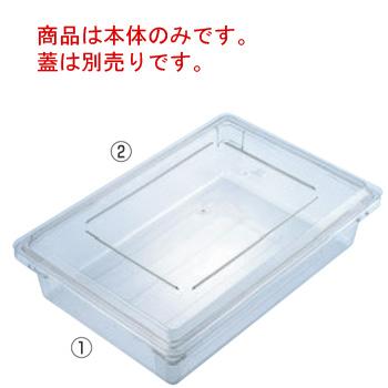 キャンブロ フードストレイジボックス 182612CW(135)【業務用】【CAMBRO】【保存容器】