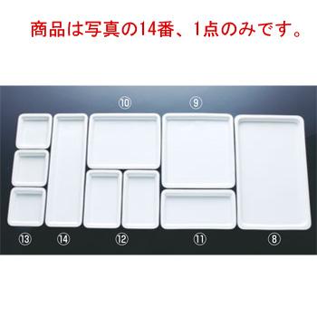 ロイヤル ガストロノームパン 浅型 No.625 2/4 H30mm ホワイト【業務用】【ROYALE】【フードパン】