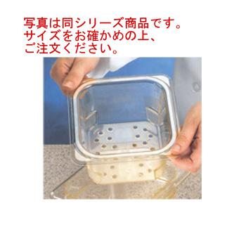 キャンブロ コランダーホットパン 15CLRHP(150)【業務用】【CAMBRO】【フードパン】