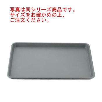 アルミシルバーストーン シートパン 大 S5315(極厚2mm)【天板】【グリル天板】