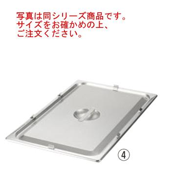 シリコンパッキン付 テーブルパン蓋 1/1【ホテルパンカバー】【フードパンカバー】