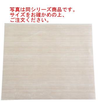 EBM 厚口テフロン ベーキングシート(10枚入)ガストロノームサイズ【パンシート】