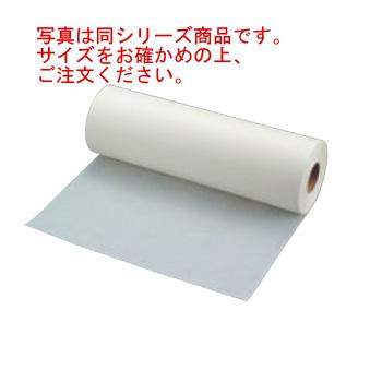 THベーキングロールペーパー(シリコン加工)53062 57cm×200m【thermohauser】【パンペーパー】