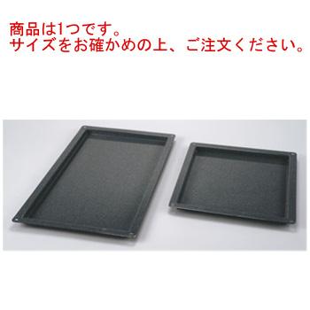 エナメルトレイ 600×400 H40【天板】