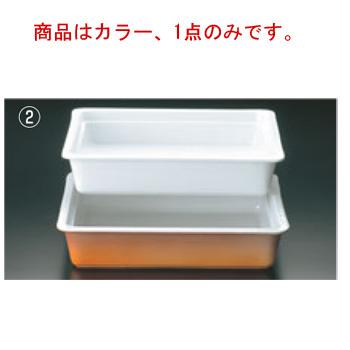 ロイヤル ガストロノームパン No.625 2/3 H70mm カラー【業務用】【ROYALE】【フードパン】