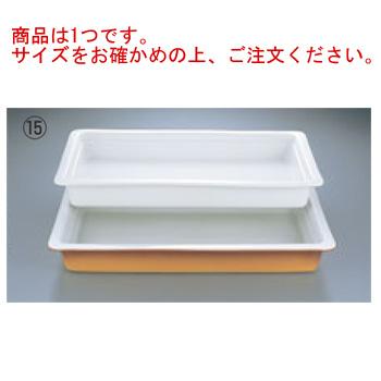 バレンチナ オーブンウェア ガストロノームパン 1/1 H65mm カラー【業務用】【フードパン】