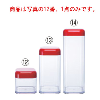 ■お得な10個セット■ドライボックス S(R)DB101R■お得な10個セット■【保存容器】【密閉容器】【食品保存】【密封容器】【厨房用品】【キッチン用品】
