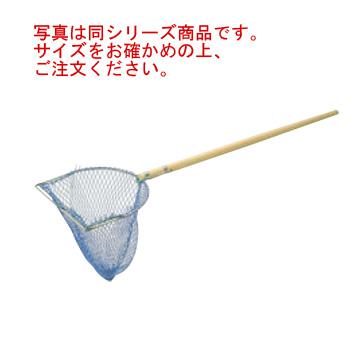 活魚用 玉網 長三角形 40cm【木網】【生簀】【業務用】