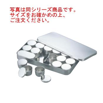 SW 18-8 検食容器(中子蓋付)C型【保存容器】【密閉保存容器】【業務用】