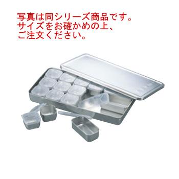 MA 18-8 検食容器(中子PP蓋付)A型【保存容器】【密閉保存容器】【業務用】