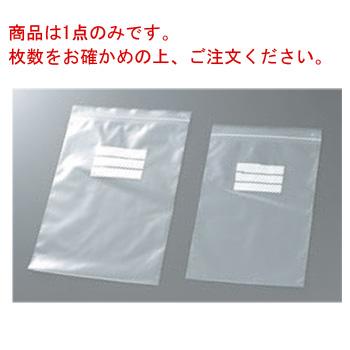 ユニパック マーク MARK-8B(9000枚入)【代引き不可】【衛生用品】【食品保存】【業務用】
