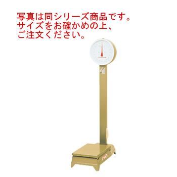 ヤマト 中型 台秤(車無)50kg【代引き不可】【はかり】【台はかり】【業務用】