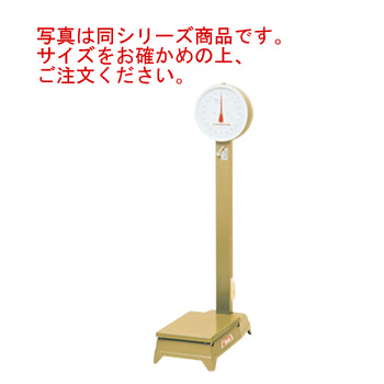 ヤマト 中型 台秤(車無)100kg【代引き不可】【はかり】【台はかり】【業務用】