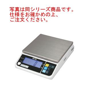 タニタ デジタルスケール TL-280(片面表示)15kg【デジタルはかり】【デジタルスケール】【秤】【TANITA】【業務用】