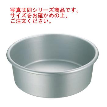 アルマイト タライ 48cm【洗い桶】【料理桶】【たらい】【食器桶】【水洗い】【洗い物】【業務用】【厨房用品】