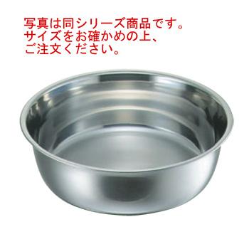 クローバー 18-8 料理桶(洗い桶)55cm【たらい】【タライ】【食器桶】【水洗い】【銅製】【業務用】【厨房用品】