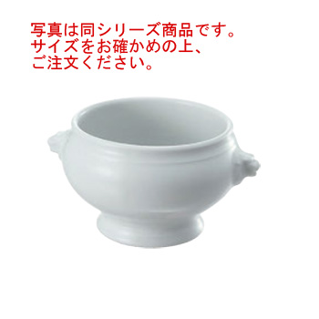 シェーンバルド スープチューリン(白)大 9233725W【スープ皿】【スープカップ】【SCHONWALD】【耐熱容器】【耐熱皿】【厨房用品】【キッチン用品】