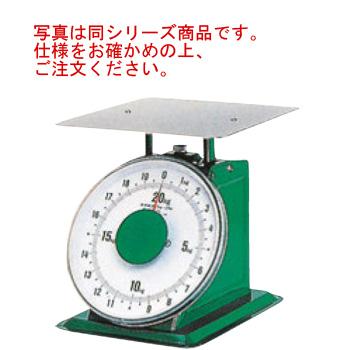 ヤマト はかり 大型 平皿付 20kg(SDX-20)【秤】【はかり】【計量機器】【業務用】【キッチン用品】【厨房用品】