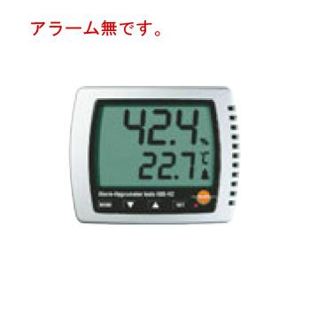 卓上式温湿度計(アラーム無)Testo-608H1【テストー】【温度計】【湿度計】【計量器】【thermometer】