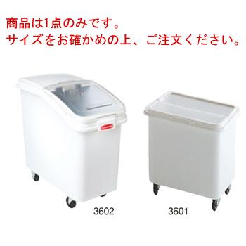 ラバーメイド イングリディエントビン 3601 106L【代引き不可】【材料保管】【運搬容器】【Rubbermaid】【業務用】【厨房用品】【キッチン用品】