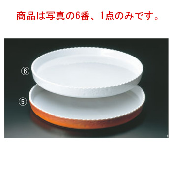 ロイヤル 丸 グラタン皿 No.300 40cm ホワイト【オーブンウェア】【ベーキングウェア】【ベイキングウェア】【ROYALE】【ラウンド型】【耐熱容器】【厨房用品】【キッチン用品】
