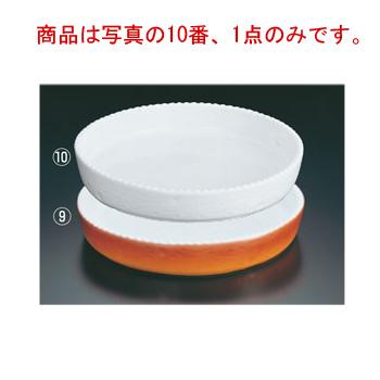 ロイヤル 丸深型 グラタン皿 No.300 40cm ホワイト【オーブンウェア】【ベーキングウェア】【ベイキングウェア】【ROYALE】【ラウンド型】【耐熱容器】【厨房用品】【キッチン用品】