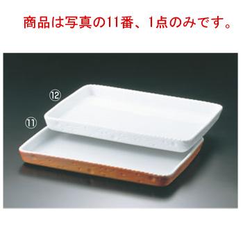ロイヤル 長角型 グラタン皿 No.510 40cm カラー【オーブンウェア】【ベーキングウェア】【ベイキングウェア】【ROYALE】【耐熱容器】【厨房用品】【キッチン用品】