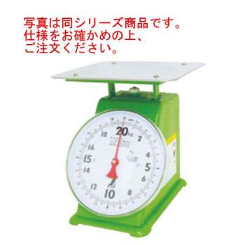 シンワ 上皿自動秤 平皿タイプ 70101 50kg【秤】【はかり】【計量機器】【業務用】【キッチン用品】【厨房用品】