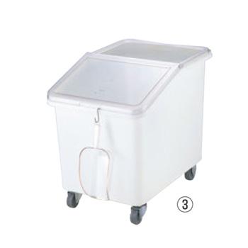キャンブロ イングリディエントビン スラントトップ IBS37(148)140L【代引き不可】【材料保管】【運搬容器】【CAMBRO】【業務用】【厨房用品】【キッチン用品】