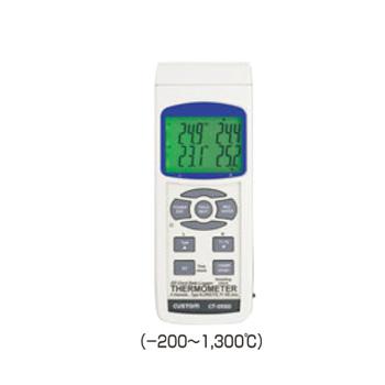 カスタム 4チャンネル デジタル温度計 CT-05SD【CUSTOM】【デジタル温度計】【料理用温度計】【調理用温度計】【計量器】