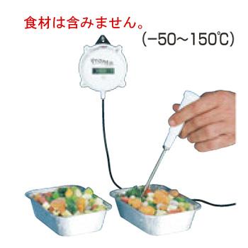 壁掛け式 温度計 HI-146【料理用温度計】【調理用温度計】【計量器】