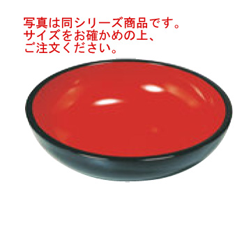 樹脂製 こね鉢 A-1001 φ360【こね鉢】【麺打ち】【蕎麦】【うどん】