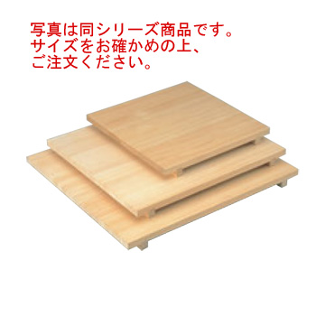 スプルス製 めん台(のし台)小 600×600×H65【代引き不可】【麺台】【蕎麦】【うどん】【のし台】【のし板】