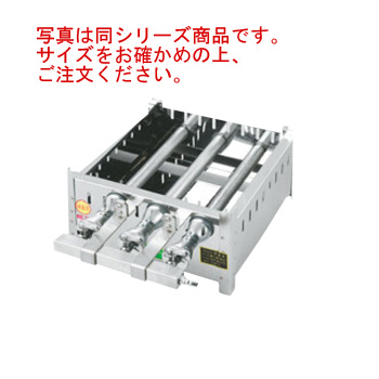 EBM 18-0 角蒸器専用ガス台 42cm LP【代引き不可】【蒸し器】