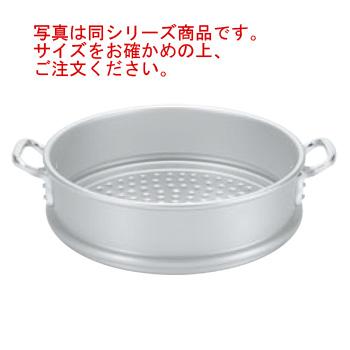 アルマイト 特製セイロ 身 48cm【せいろ】【蒸篭】【蒸籠】