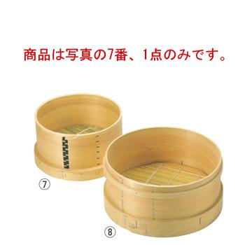 桧 日本釜用 板セイロ 27cm【せいろ】【蒸篭】【蒸籠】【飲茶】