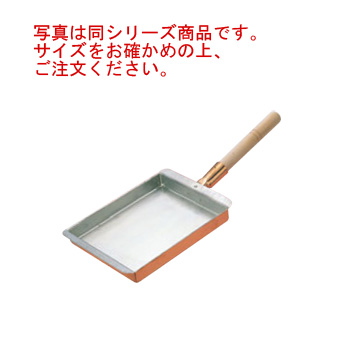 EBM 銅 玉子焼 関西型 30cm【フライパン】