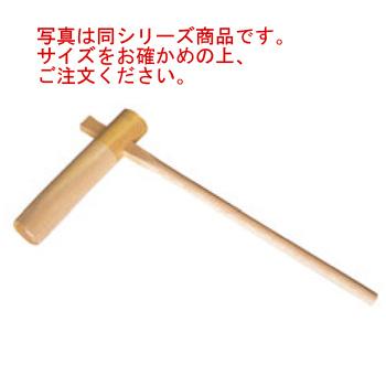 手造り木製 きね 大【餅つき】【餅用品】
