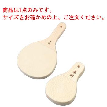 京利 鮫皮おろし 特大【おろし器】