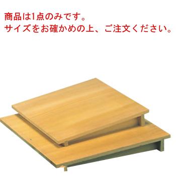 EBM さわら 角セイロ傾斜蓋 39cm用(480×480)【せいろ】【蒸篭】【蒸籠】
