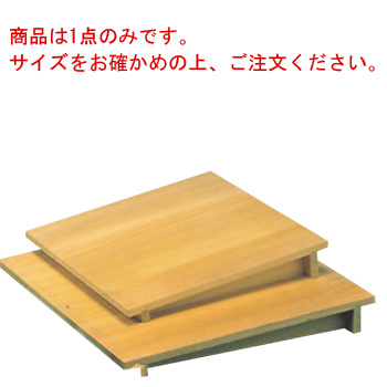 EBM さわら 角セイロ傾斜蓋 45cm用(540×540)【せいろ】【蒸篭】【蒸籠】