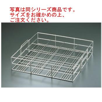 EBM 18-8 茶わん蒸しラック(スライド取手付)39cm用【運搬】【持ち運び】