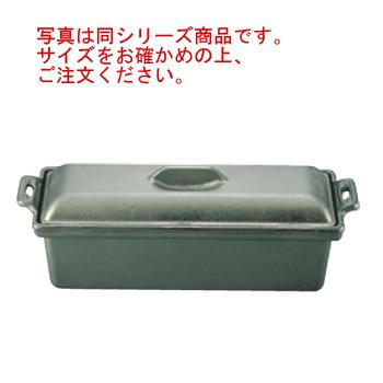 アルミ 合金 テリーヌ ライトグレー 小 115×70【耐熱容器】
